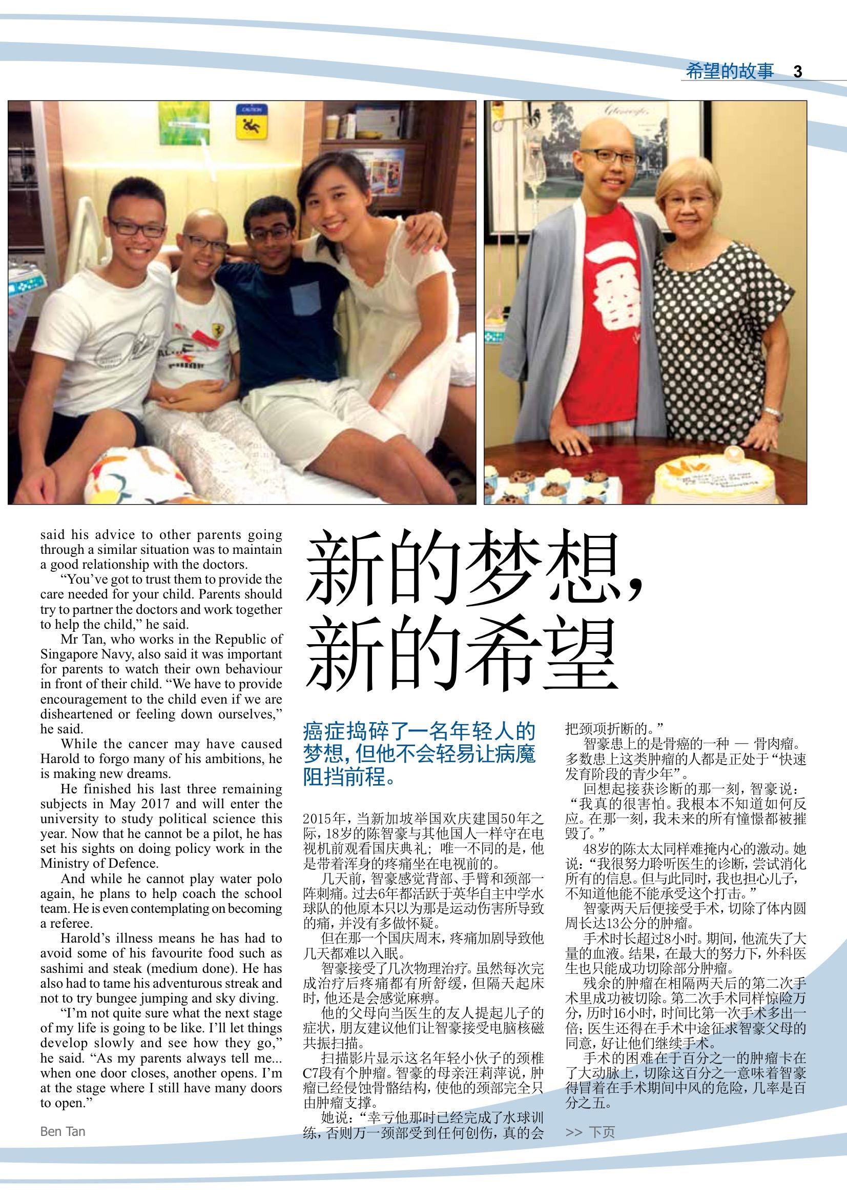 Battling by PCC Health News 3