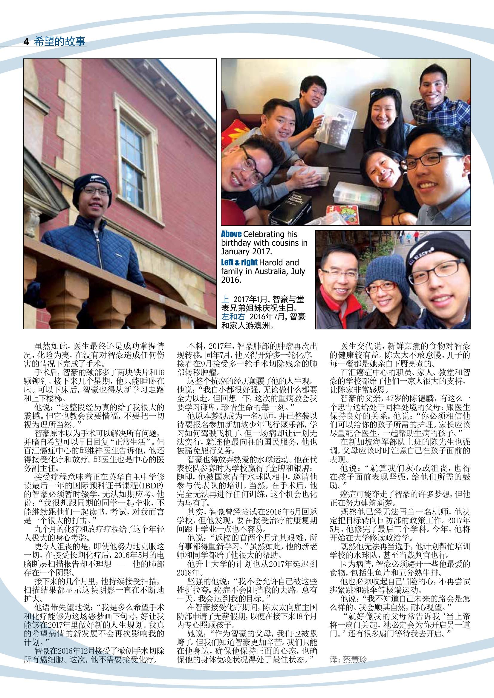 Battling by PCC Health News 4-4